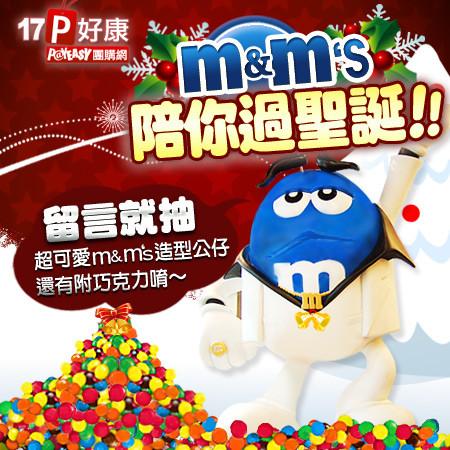 本活动仅限中华民国台湾地区之消费