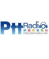 PTTradio