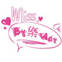 Miss.By樂Way (百樂薇小姐粉絲團)