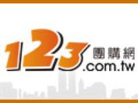 123團購網