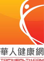 華人健康網粉絲團